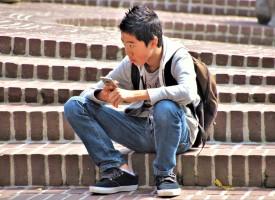 El acoso cibernético empeora los problemas de salud mental en los adolescentes