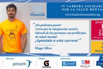 Hugo-Silva-Carrera